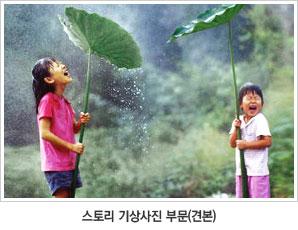2012 기상사진전_스토리 기상사진 견본