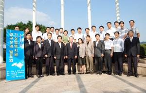 2009년 기상업무지원 연구성과 발표회