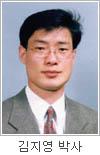 김지영 박사
