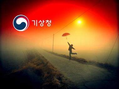 이른 아침을 여는 붉은 안개 속 우산놀이
