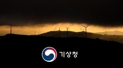 풍력발전소의 노을