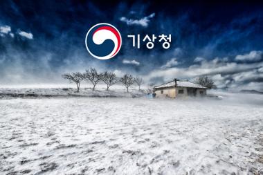 겨울이야기