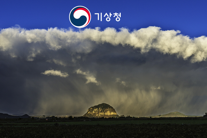 쓰나미 구름