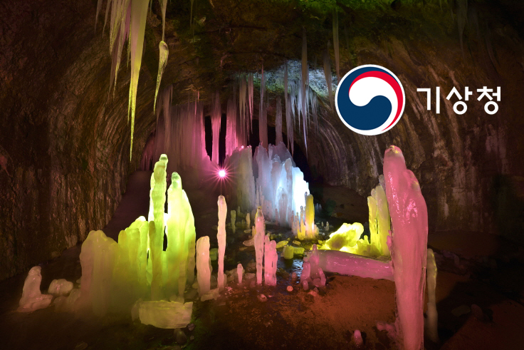 환상의 동굴