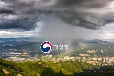 국지성 호우