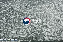 한강 결빙