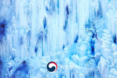 빙벽 속의 풍경화
