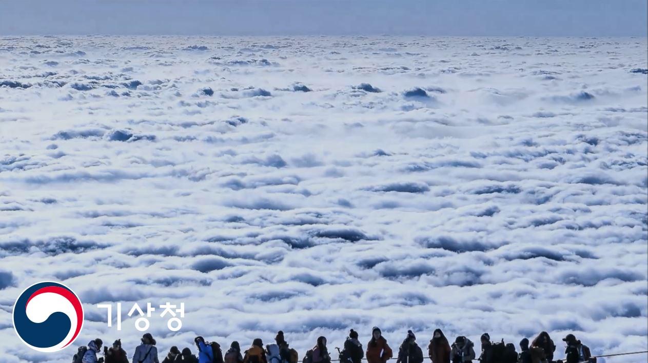 구름 위의 산책 한라산