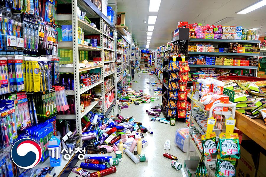마트 지진 피해