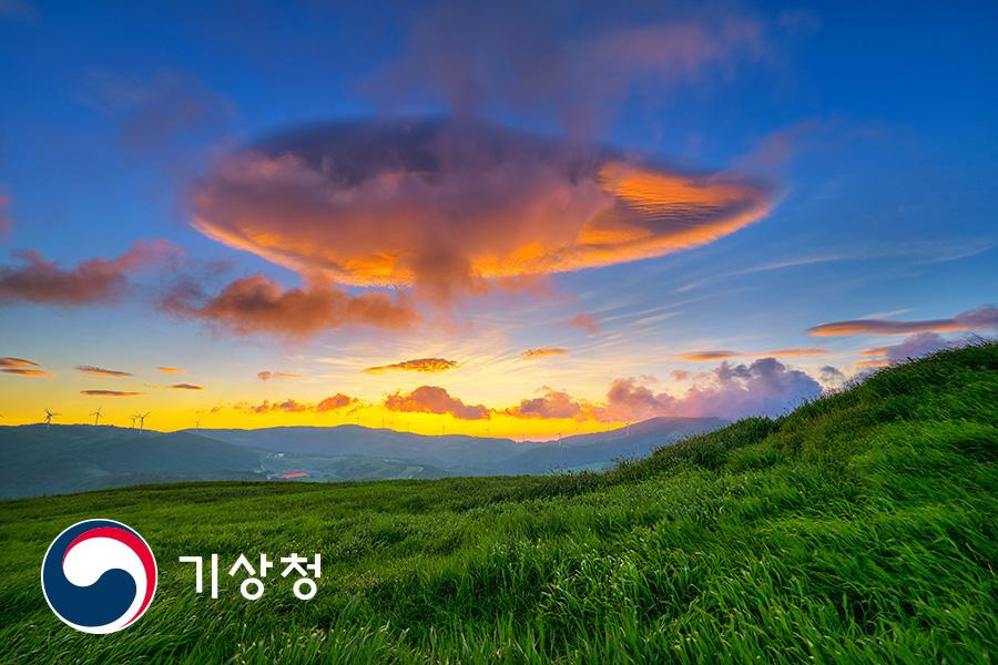 UFO구름