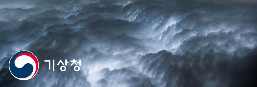 구름 속 산을 오르다.
