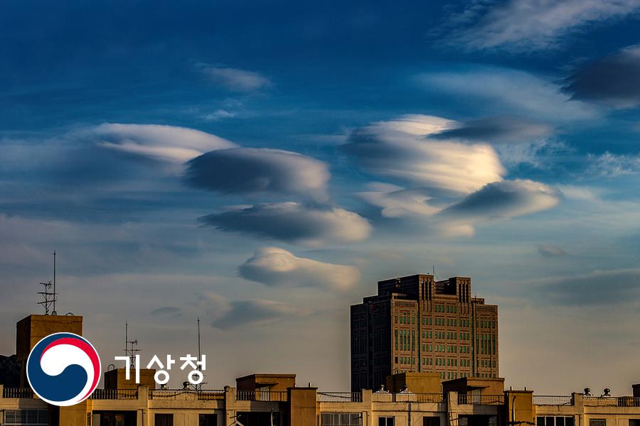 도심의 UFO