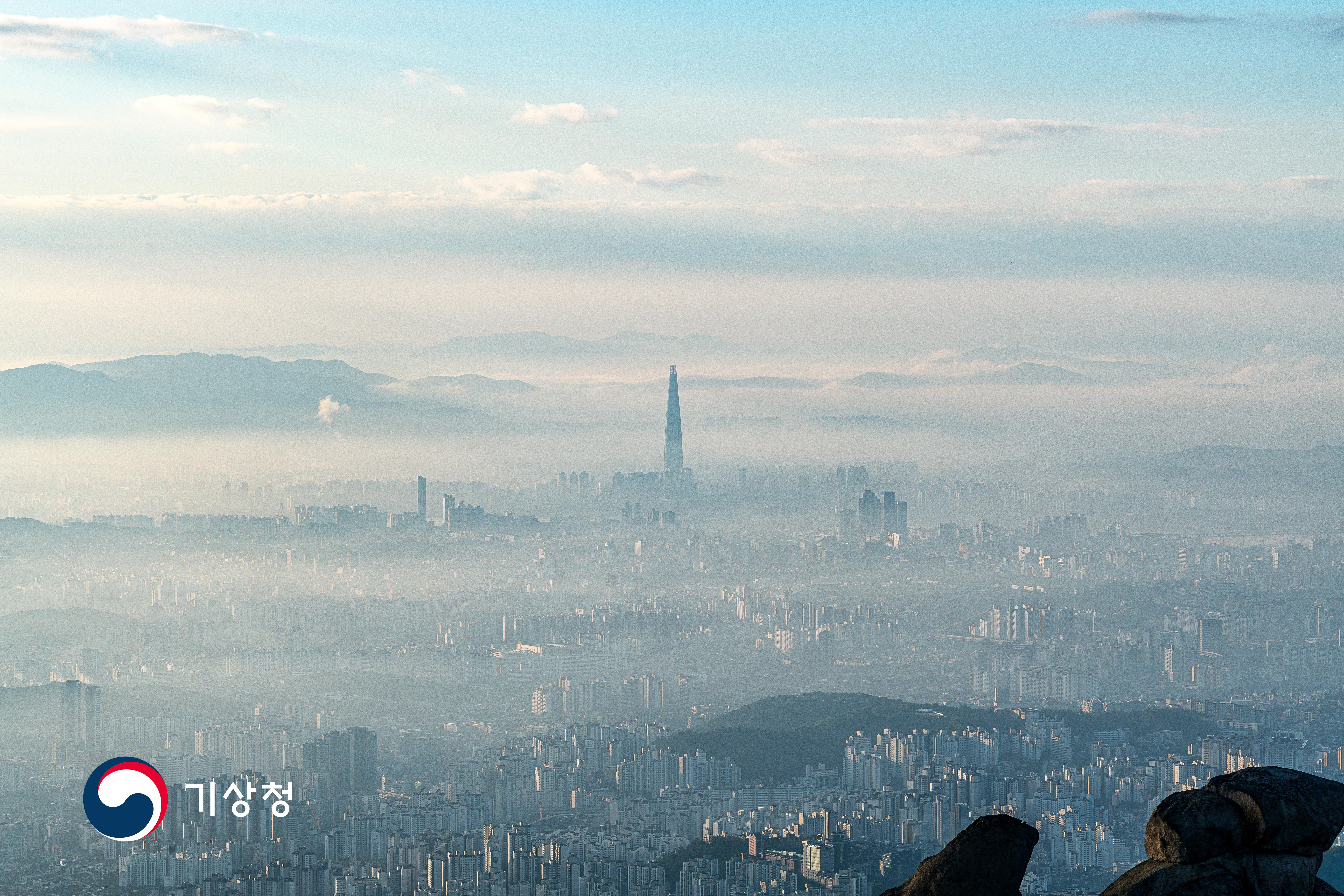 박무낀 서울 도심