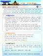 2016년11월 연근해 선박 기상정보