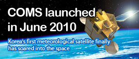 COMS launched in June 2010